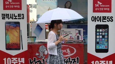 In a Seoul, South Korea, electronics shop Samsung