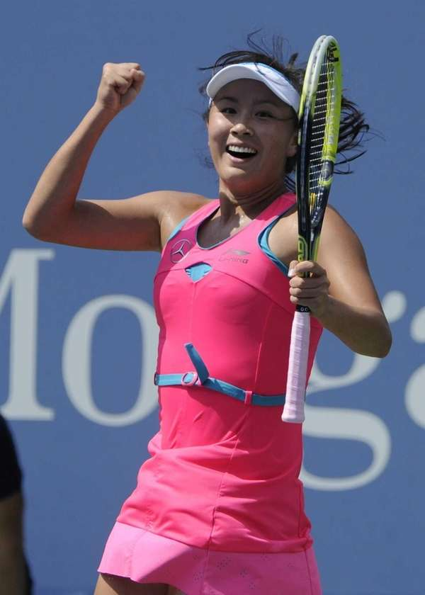 Shuai Peng reacts as she wins against Belinda