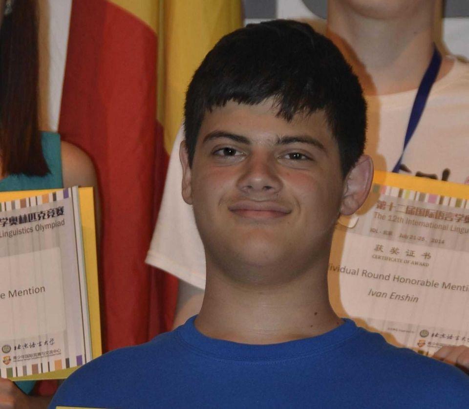 Brandon Epstein, a junior at Half Hollow Hills
