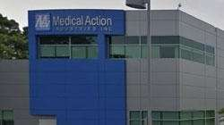 Blue apron corporate office - Medical Supply Maker To Close Brentwood Hq Affecting 51 Workers Newsday
