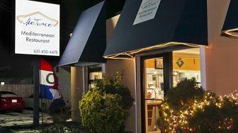 AlaTurca Mediterranean Restaurant, a new Turkish restaurant in